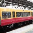 京阪 8000系07F③ 8500形 T2 8507(旧塗装)