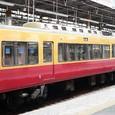 京阪 8000系07F⑥ 8%00形T 8557(旧塗装)