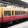 京阪 8000系07F⑤ 8700形 T3 8757(旧塗装) テレビカー