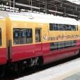 京阪 8000系07F④ 8800形 TD 8807(旧塗装)