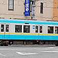 京阪電気鉄道 800系 807F④ 808 800形(偶数)Mc2 京津線用