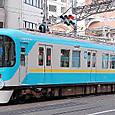 京阪電気鉄道 800系 815F① 815 800形(奇数)Mc1 京津線用