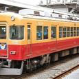 京阪  旧 3000系リニューアル車 3505F⑧ 3000形 Mc2 3655