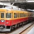 京阪  旧 3000系リニューアル車 3505F