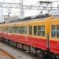 京阪  旧 3000系リニューアル車 3505F② 3100形 M1 3105