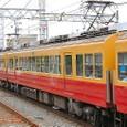京阪  旧 3000系リニューアル車 3505F⑦ 3100形 M3 3155