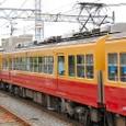 京阪  旧 3000系リニューアル車 3505F③ 3200形 M2 3205