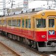 京阪  旧 3000系リニューアル車 3505F① 3500形 Tc1 3505
