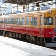 京阪 8000系30番台 8531F① 8530形Tc1 8531