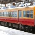 京阪 8000系30番台 8531F⑤ 8780形 T1 8781