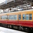 京阪 8000系30番台 8531F⑦ 8180形 M3 8181