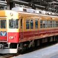 京阪 8000系30番台 8531F⑧ 8080形Mc2 8081
