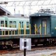京阪電気鉄道 100系重量物運搬電車 150形 151