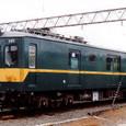京阪電気鉄道 100系救援用電車 100形 101