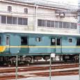 京阪電気鉄道 100系救援用電車 110形 111