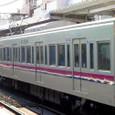 京王電鉄 6000系6013F③ デハ6000形 6213 地上線用8連