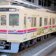 京王電鉄 6000系6022F① クハ6700形 6722 TAMA ZOO TRAIN