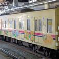 京王電鉄 6000系6022F② デハ6000形 6022 TAMA ZOO TRAIN