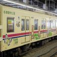 京王電鉄 6000系6022F④ クハ6750形 6772 TAMA ZOO TRAIN