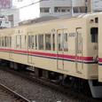 京王電鉄 6000系6044F+6436F③ クハ6750形 6794 都営新宿線乗り入れ用