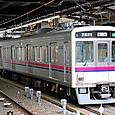 京王電鉄 京王線 7000系 20番台 2連 7421F① クハ7700形 7871 Tc