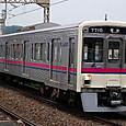 京王電鉄 京王線 7000系 0番台 8連 7710F⑧ クハ7700形 7710 Tc1