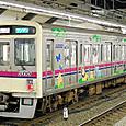 京王電鉄 京王線 7000系 0番台 4連 7801F④ クハ7700形 7801 Tc1