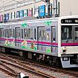 京王電鉄 京王線 7000系 0番台 4連 7801F① クハ7750形 7851 Tc2