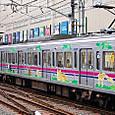 京王電鉄 京王線 7000系 0番台 4連 7801F② デハ7050形 7251 M2