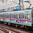 京王電鉄 京王線 7000系 0番台 4連 7801F③ デハ7000形 7201 M1