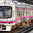 京王電鉄 京王線 8000系 0番台 8701F 6連 ① クハ8750形 8751 Tc2