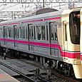 京王電鉄 京王線 8000系 0番台 8701F 6連 ⑥ クハ8700形 8701 Tc1