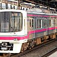 京王電鉄 京王線 8000系 20番台 8連 8727F① クハ8700形 8777 Tc2
