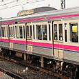 京王電鉄 京王線 8000系 20番台 8連 8727F④ サハ8550形 8577 T2