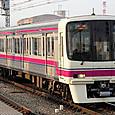 京王電鉄 京王線 8000系 20番台 8連 8727F⑧ クハ8700形 8727 Tc1