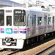 京王電鉄 京王線 9000系 0番台 8連 9704F① クハ9750形 9754 Tc2