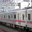 京王電鉄 京王線 9000系 30番台 10連 9736F② デハ9050形 9286 M2