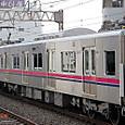 京王電鉄 京王線 9000系 30番台 10連 9736F⑧ デハ9050形 9086 M2
