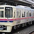 京王電鉄 京王線 9000系 30番台 10連 9736F⑩ クハ9700形 9736 Tc1