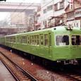 京王帝都電鉄 井の頭線 1900系 デハ1900形 1908