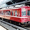 京成電鉄 1000形 4連 1037F④ 1037 M2s もと京急1000系
