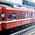 京成電鉄 1000形 4連 1037F③ 1038 M1s もと京急1000系