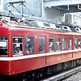 京成電鉄 1000形 4連 1037F② 1039 M1u もと京急1000系