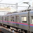 京成電鉄 新3000系8連_3001F⑤ 3001-5 M1'