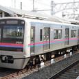 京成電鉄 新3000系8連_3001F⑧ 3001-8 M2c