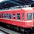 京成電鉄 旧3000系 3000形4連_3005F④ 3008 M1