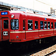 京成電鉄 旧3000系 3050形4連_3055F① 3055 M2