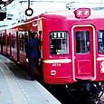 京成電鉄 旧3000系 3050形6連_3071F⑥ 3074 M1 非冷房時代