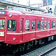 京成電鉄 旧3000系 3100形4連_3105F① 3105 M2 1次車(新赤電色)