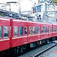 京成電鉄 旧3000系 3100形4連_3105F② 3106 M1' 1次車(新赤電色)